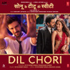 Yo Yo Honey Singh Dil Chori Audio Simar Kaur Ishers Hans Raj Hans Sonu Ke Titu Ki Sweety Mp3