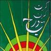 Kiran Kiran Suraj (1)- By Wasif Ali Wasif, Audio By Naina Waqas
