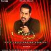 MAN UDHAN VARYACHE CHILLOUT REMIX ( DJ SUHAS MUMBAI )