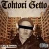 Download Tohtori Getto - El Stupido (SUPER RARE) Mp3