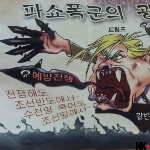 Trump Admin Preparing First Strike on North Korea, Anthrax Fear Mongering & Propaganda