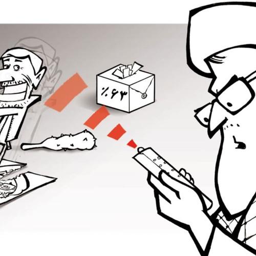 اتمام حجت رهبر جمهوری اسلامی با احمدینژاد