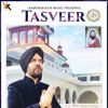 Tasveer - Kanth Kaler   Full Video  Latest Punjabi Songs 2018   Kk Music