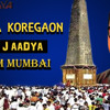 Bhima Koregaon Song in Marathi - |Dee j Aadya From Mumbai |