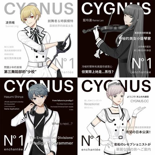 [CYGNUS.CC Magazine AW2017 [Preview]
