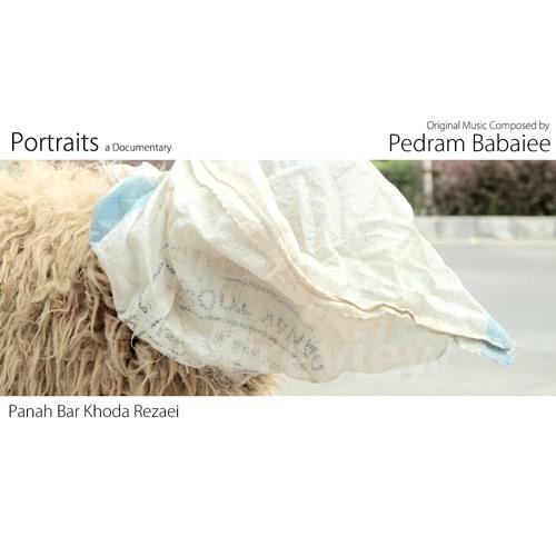 Portraits: A Documentary