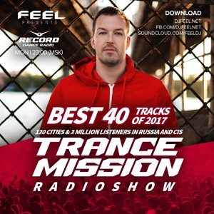 FEEL - Trancemission Radio (Best 40 Of 2017) 2017-12-25 Artwork