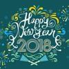 POP MIX 2017 - 2018 [HAPPY NEW YEAR! ]