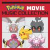 "Pokémon Theme (Gotta Catch 'em All) [From ""Pokémon the Movie: I Choose You""]"