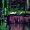Apollo (Wondagurl x Eestbound Type Beat)