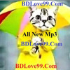 BDLove99.com-  Dhaka Mukhi Train by Minar  Bangla New mp3  Song 2018