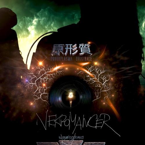 Necromancer KI