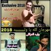 Download مهرجان كله ياوليد غناء حسام موكا_وليد العراقى .mp3 Mp3