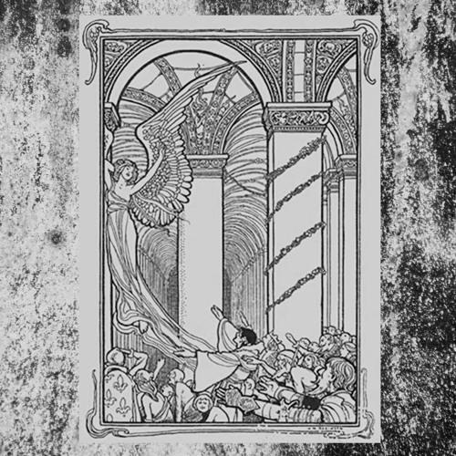 DunJIN - The Conqueror Worm