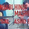 BEST PUNJABI HINDI 15 S0NGS MASHUP (ASHU SAINI & VATSAL COVER) | OFFICIAL AUDIO SONG | VAAR MUSIC