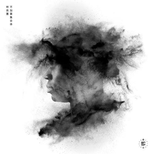 Yoshinori Hayashi - Pneuma (From Uncountable Set - Out 26/1/18)