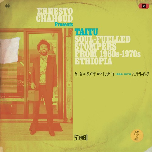 TAITU Soul-fuelled Stompers from 1970s Ethiopia (Album Sampler)