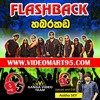 10 - LASSANA OBA - videomart95.com - Flash Back