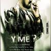 Y Me Telugu Short Film 2017