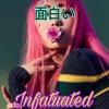 Jesus Huncho Ft Lil Rockstar - Infatuated (Chopped&Screwed)