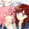 PriPri Chi-chan OP2『ツインズ Twins』 を歌ってみた【Diet Now!】