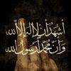 Ya Nabi Salam Alyka .. Meher Zain