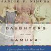 Daughters Of The Samurai By Janice P. Nimura Audiobook Excerpt