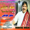 Traick 04 - Yaar Ji Waqt Main Khabar
