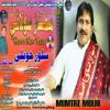 Traick 18 - Eha Sindh Mohnji Ji Sunyan A - Mumtaz Molai