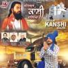 Dhan Dhan Guru Ravidas Ji  Jagdish Jadla Kingstar Canada Narinder Khera