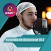 Surat Al Kautsar - Al Kafirun - An Nashr    Muhammad Bin Abdurrahman Bakr