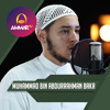 Surat Al Ikhlas - Al Falaq - An Nas || Muhammad Bin Abdurrahman Bakr