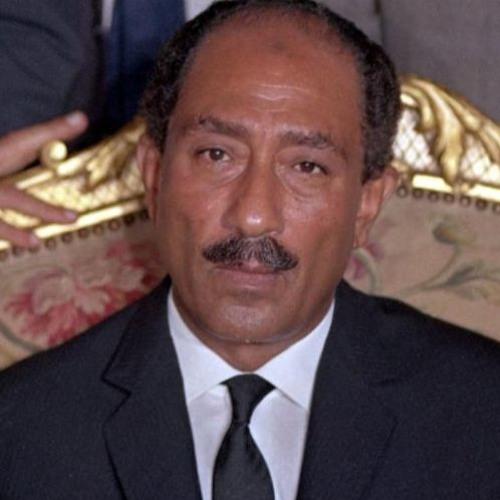 12 - 1 - 17: Anwar Sadat push for Congressional Medal