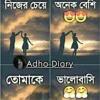 Deyale_Deyale___Minar___Tomar_Amar_Prem___Siam___Ognila___Mizanur_Rahman_Ary.mp3