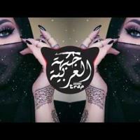 FG - Neshooni ( Oriental Style  Persian Music  Trap Remix ) Artwork