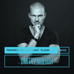 PA Elements #005 - Dmitry Molosh X Silver & Smoke