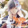 Taisho Alice Character Song Series vol.3 kaguya (cv toshiki masuda)『月光』