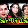 Kahin Na Ja Bade Dil Wala Cover Mp3