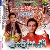 Yar dadhi ishq aatish  Saqib Ali Taji Haji Asim Ali Taji Qawwal