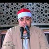 الشيخ احمد عوض ابو فيوض سورة ال عمران والقلم قرآن جمعه