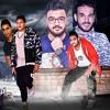 2-مهرجان دخلاويه وخمسه علينا-بيكا-ميسره-مودي-فيجو .mp3