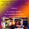 Sample Bhatar Jab Bahre Bani Karaoke Mp3