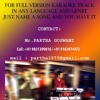 Sample Karaoke Jai Maharashtra