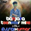 Bullet Bandi Banjara Spl Mix Dj Sai Kumar From Pothgal Mp3