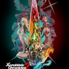 Download Xenoblade Chronicles 2 - Kingdom Of Tantal(Night) Mp3