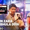 Sun Zara-Tujhe Bhula Diya -  Song   Mixtape   Shaan   Shruti Pathak   Bhushan Kumar