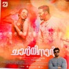CHARMINAR MALAYALAM MOVIE