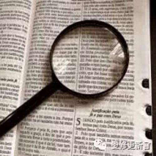 01.09 天国法则是金律 (马太福音 7:1-12)