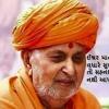 BAPS Aarti Dhun Ashtak Prayer