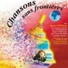 CSF#2, 2007 -  Chanson 2ème prix, Je ne sais pas